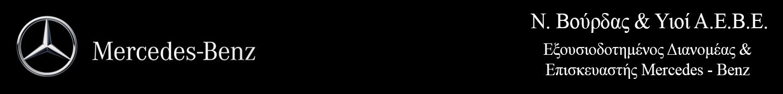 Ν. Βούρδας & Υιοί Α.Ε.Β.Ε.